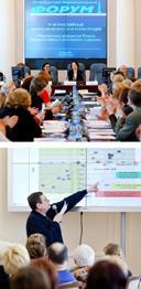 alma_conference