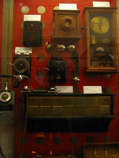 Музей Попова
