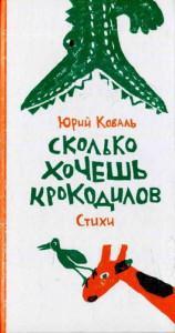 kn_12122016