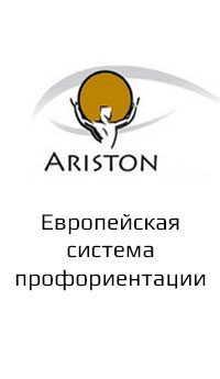 bn_ariston