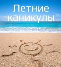bn_summer