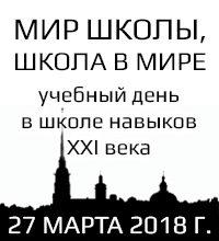 conf2018