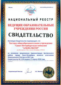 g_DOC270418-27042018113356