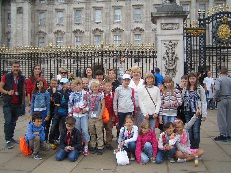У Букингемского дворца