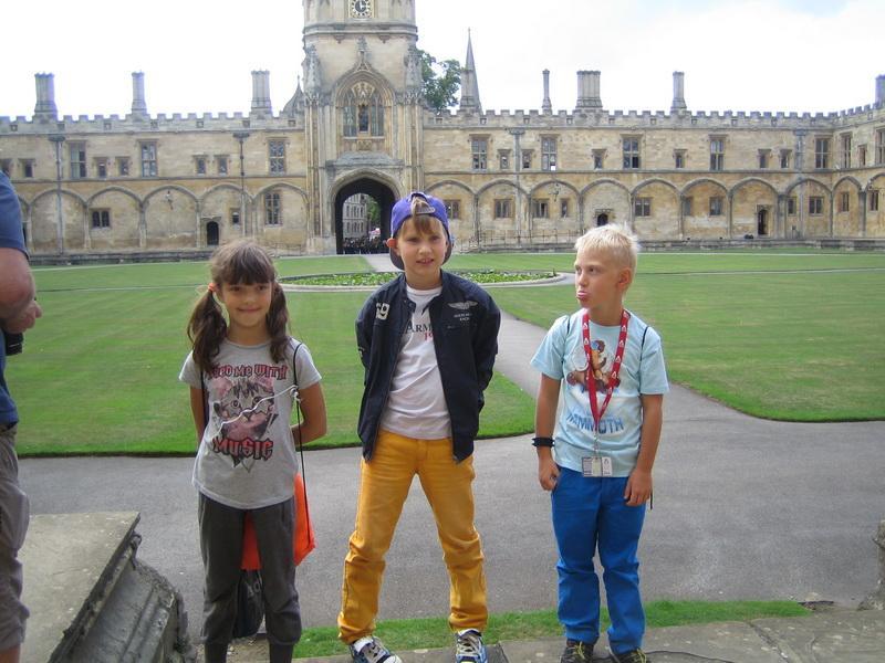 Оксфорд приветствует нас