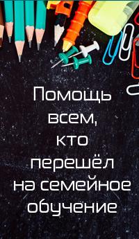 bn_ext_help